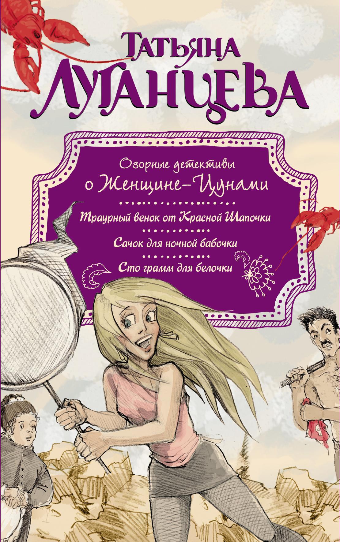 Татьяна игоревна шлюха 2 фотография