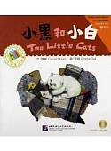 Two Little Cats + CD (Beginner's Level)